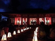 史跡慧日寺 ともし火と仏教声楽の夕べ